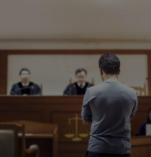 Fargo criminal defense